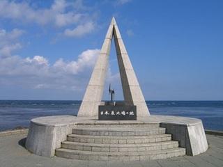 宗谷岬の石碑