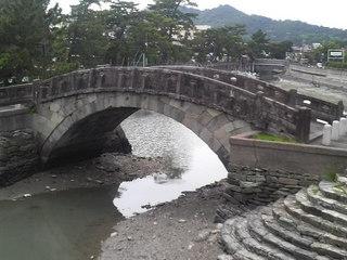 和歌山県 不老橋